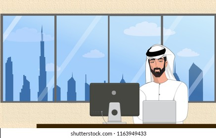 Emirate Business Man / Arab Business Man
