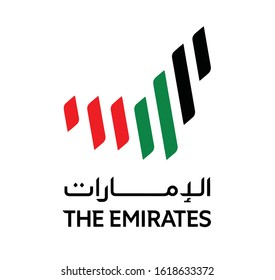 The Emirates logo, map of UAE and the name: Emirates in both Arabic and English
