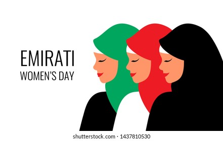 Emirati Women's day greeting card with Young arab woman wearing colorful hijab. Vector illustration in flat style