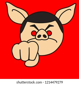 emoji with angry aggressive pig man that shows his fist as a warning, mad person preparing to punch someone in the face, simple hand drawn emoticon, simplistic colorful picture
