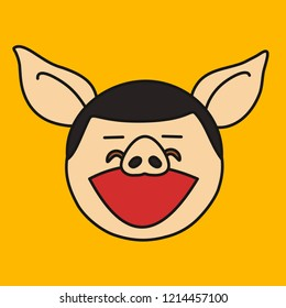 emoji with laughing out loud pig face with wide open smiling mouth and smirking eyes that represent lol or lmao facial expression, vector emoji drawn by hand in color, simplistic colorful picture
