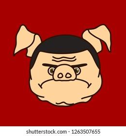 Grumpy Emoji Images, Stock Photos & Vectors   Shutterstock