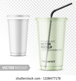 Empty clear plastic disposable cup with lid for cold beverage - soda, ice tea or coffee, cocktail, milkshake, juice. 450 ml. Realistic packaging mockup template. Vector illustration.