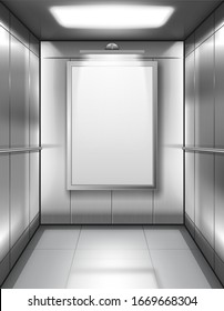 Empty elevator cabin with blank poster. Vector realistic interior of passenger or cargo lift with metal walls, handrails and white advertising billboard in office building or house