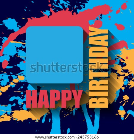 Empty Happy Birthday Background Card Colorful Stock Vector Royalty