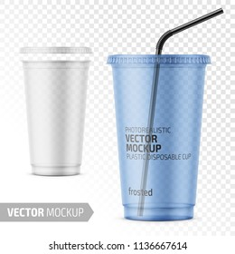 Empty transparent frosted plastic disposable cup with lid for cold beverage - soda, ice tea or coffee, cocktail, milkshake, juice. 450 ml. Realistic packaging mockup template. Vector illustration.