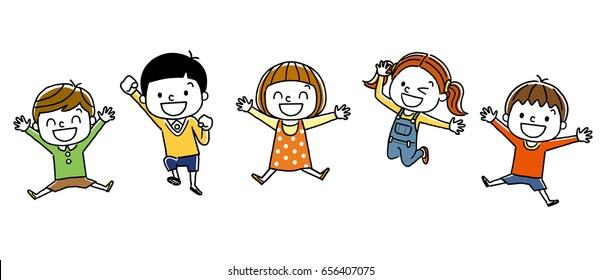 Energetic children