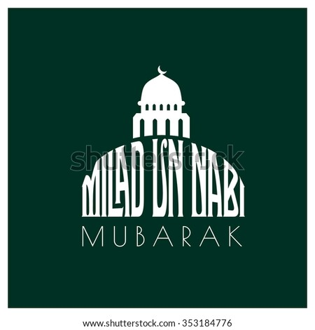 English calligraphy text eid milad un stock vector royalty free english calligraphy of text eid milad un nabi for muslim community festival milad islamic m4hsunfo