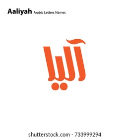 English letters names, Aaliyah.