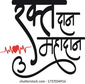 Mahadan Images Stock Photos Vectors Shutterstock