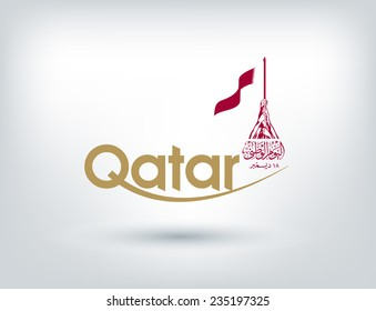 English Text Qatar with Independence day logo