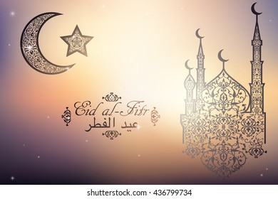 Top Class Eid Al-Fitr Decorations - english-translate-eid-alfitr-beautiful-260nw-436799734  Graphic_258498 .jpg