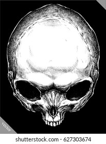Engrave isolated alien skull hand drawn graphic vector illustration