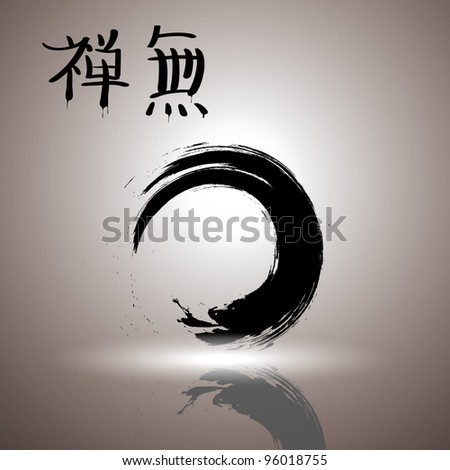 Enso Symbol Zen Buddhism Symbolizes Absolute Stock Vector Royalty