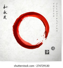 "Enso zen circle on vintage rice paper  Red circle hand-drawn with ink.  Sealed with hieroglyphs ""luck' and ""happiness"" (stamps), ""harmony"", ""eternity"", ""way""."