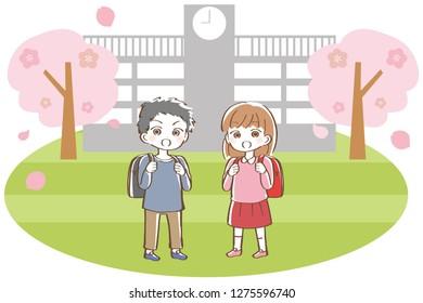 Entrance ceremony elementary school illustration
