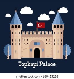 Entrance of the Topkapi palace, Istanbul, Turkey. The large Gate of Salutation. Turkish flag. Concept of banner, flyer or invitation Vector illustration.