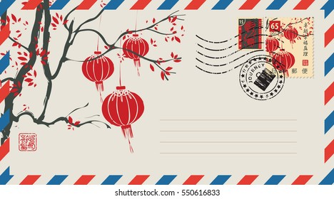 an envelope with a japanese postage stamp with drawing tree branches and paper lanterns. Hieroglyph Japan Post, Perfection, Happiness, Truth