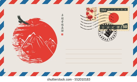 an envelope with a japanese postage stamp with mountain landscape and eagle. set of postage stamps on the theme of Japanese culture. Hieroglyph Japan Post, Perfection, Happiness, Truth
