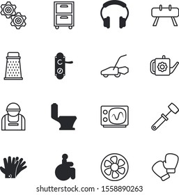 equipment vector icon set such as: lifestyle, headset, bowl, bailer, grass-cutter, rotor, structure, residential, bathroom, knob, concrete, interior, chair, winter, spring, shape, waves, listen