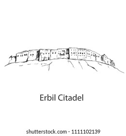 Erbil ancient citadel sketch, Kurdistan of Iraq