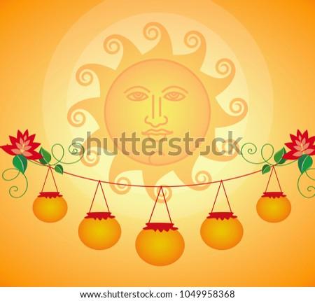 download dawn of justice in tamil
