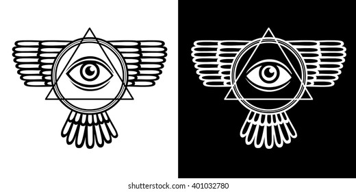 Esoteric symbol: winged pyramid, knowledge eye. The linear isolated drawing. Black and white option.