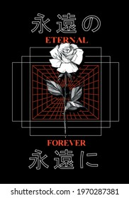 """Eternal forever slogan text with rose vector Translation: """"eternal forever."""" design for t-shirt graphics, banner, fashion prints, slogan tees, stickers, flyer, posters and other creative uses - Shutterstock ID 1970287381"""
