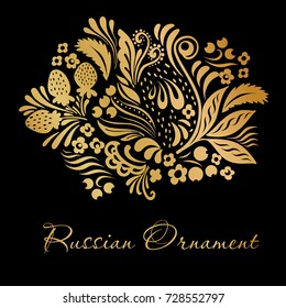 Ethnic floral ornament with leaves, flowers, berries. Russian folk style hohloma element in gold color on black background.