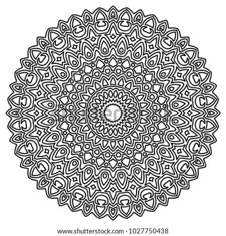 Ethnic Mandala Adult Coloring Book Black Stock Vector (Royalty Free ...
