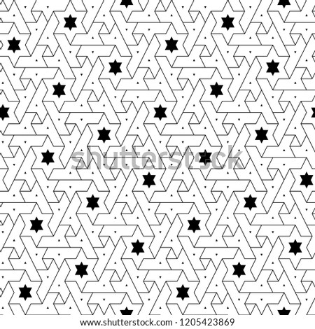 Ethnic Ornament Tribal Wallpaper Folk Pattern Stock Vector