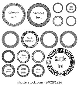 Ethnic round frames in mega pack. Decoration elements of different size with sample text in huge collection. Monochromatic vector illustration on white background