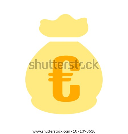 Euro Money Bag Currency Symbol Investment Stock Vector Royalty Free