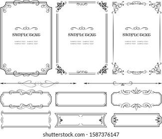 European luxury decorative border illustration
