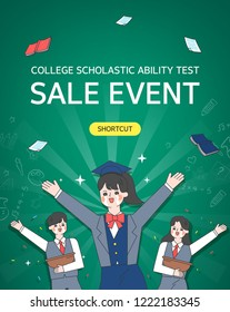 examinee's discount event