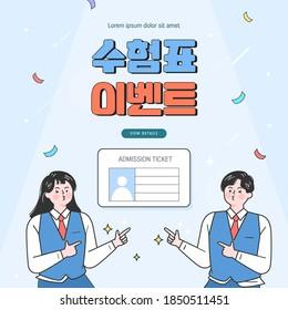 examinee's discount event. Vector. illustration. Korean Translation :