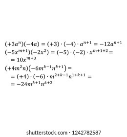 An example of an algebraic multiplication of degrees with the same base simplification