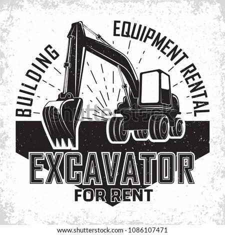 77e5a89f Excavation work logo design, emblem of excavator or building machine rental  organisation print stamps,