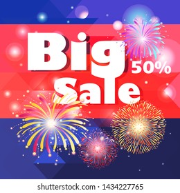 Excellent advertising vector big sale on a blue background with fireworks. An example of advertising for stores or magazines.