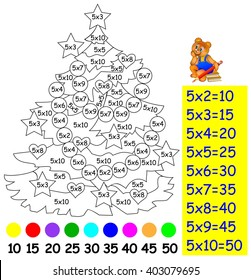 Exercise for children with multiplication by five - need to paint image in relevant color. Developing skills for counting and multiplication. Vector image.