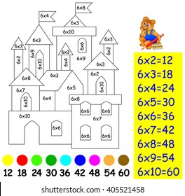 Exercise for children with multiplication by six - need to paint image in relevant color. Developing skills for counting and multiplication. Vector image.
