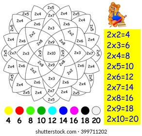 Exercise for children with multiplication by two - need to paint image in relevant color. Developing skills for counting and multiplication. Vector image.