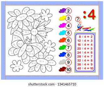 Exercises for kids with division by number 4. Paint the picture. Educational page for mathematics baby book. Printable worksheet for children textbook. Back to school. Vector cartoon image.