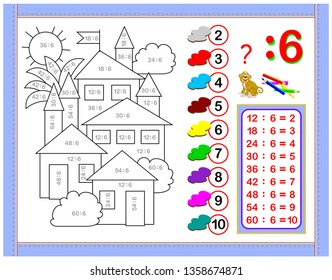 Exercises for kids with division by number 6. Paint the picture. Educational page for mathematics baby book. Printable worksheet for children textbook. Back to school. Vector cartoon image.