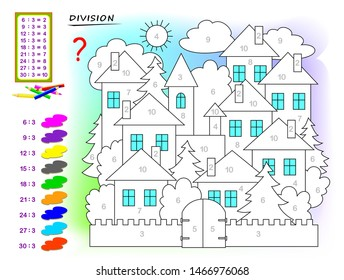 Exercises for kids with division by number 3. Paint the picture. Educational page for mathematics baby book. Printable worksheet for children textbook. Back to school. Vector cartoon image.