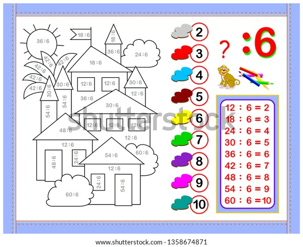 Exercises Kids Division By Number 6 Stock Vector (Royalty Free) 1358674871