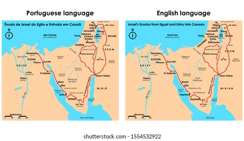 Exodus of Israel from Egypt and entry into Canaan.