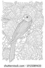 Fairy Tale Coloring Page Hd Stock Images Shutterstock