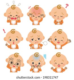 Expression of the face of the baby