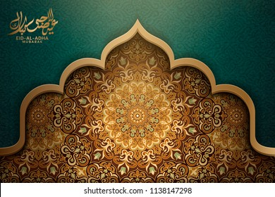Exquisite Eid Al Adha calligraphy design with brown arabesque decorations in mosque shape on green background
